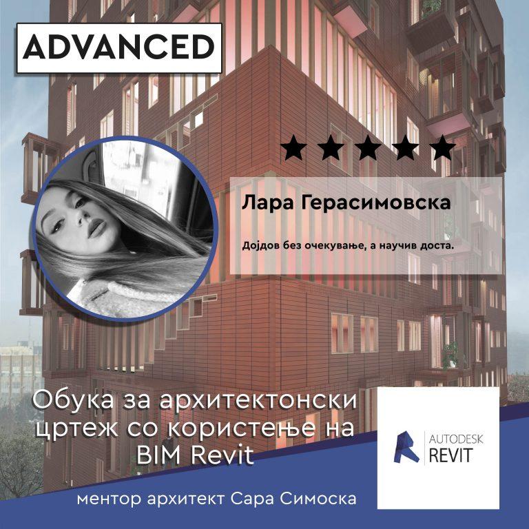 Lara Gerasimovska review small