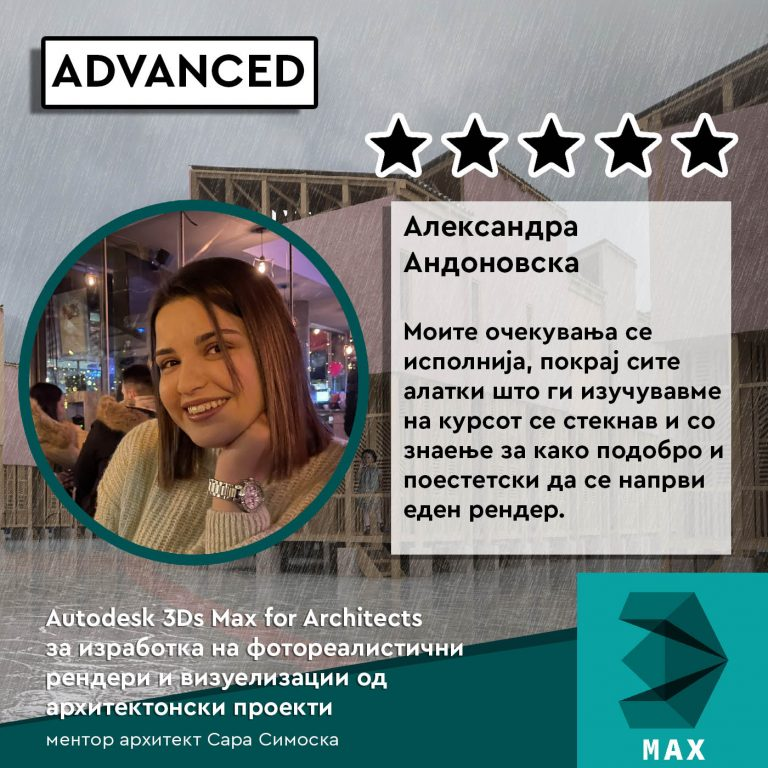 Aleksandra Andonovska